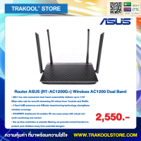 ROUTER ASUS (RT-AC1200G+) wireless AC1200 DUAL BAND