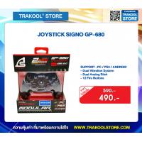 JOYSTICK SIGNO GP-680