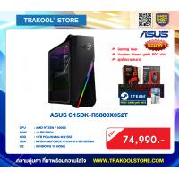 ASUS G15DK-R5800X052T