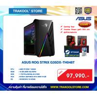 ASUS ROG STRIX G35DX-TH048T