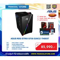 ASUS ROG STRIX GT35 G35CZ-TH003T