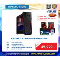 ASUS ROX STRIX G15DK-R5600X174T