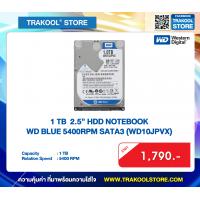 1 TB HDD NOTEBOOK WD BLUE 5400RPM SATA3 WD10JPVX