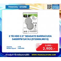 "2 TB HDD 2.5"" SEAGATE BARRACUDA 5400RPM SATA3 (ST2000LM015)"