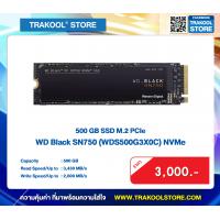 500 GB SSD M2 PCIe WD Black SN750 (WDS500G3X0C) NVMe