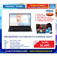 MSI MODERN 15 A11SB-067TH (CARBON GRAY)