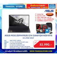 ASUS TUF GAMING F15 FX506HEB-HN145T (กรุณาสอบถามก่อนสั่งซื้อ)