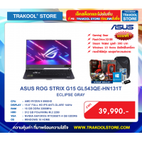 ASUS ROG STRIX G15 GL543QE-HN131T (กรุณาสอบถามก่อนสั่งซื้อ)