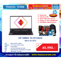 HP OMEN 16-C0128AX (กรุณาสอบถามก่อนสั่งซื้อ)