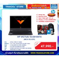 HP VICTUS 16-D0105TX (กรุณาสอบถามก่อนสั่งซื้อ)