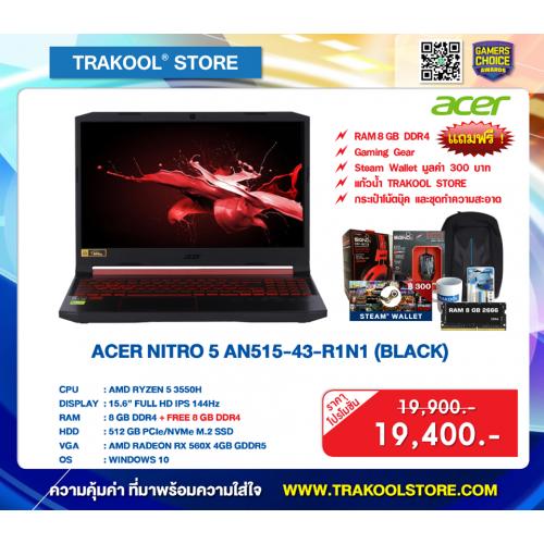ACER NITRO 5 AN515-43-R1N1