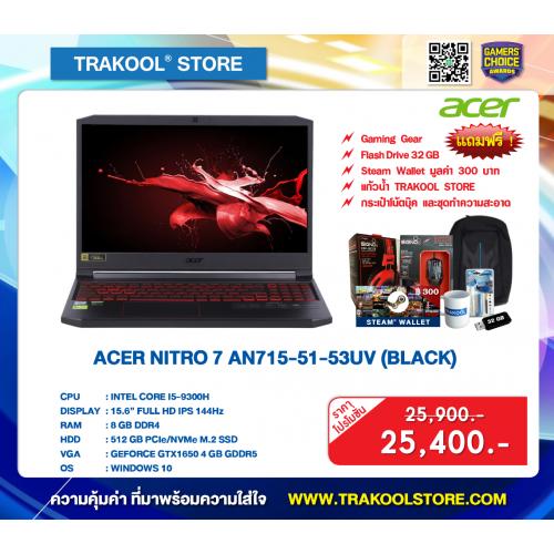 ACER NITRO 7 AN515-54-546A