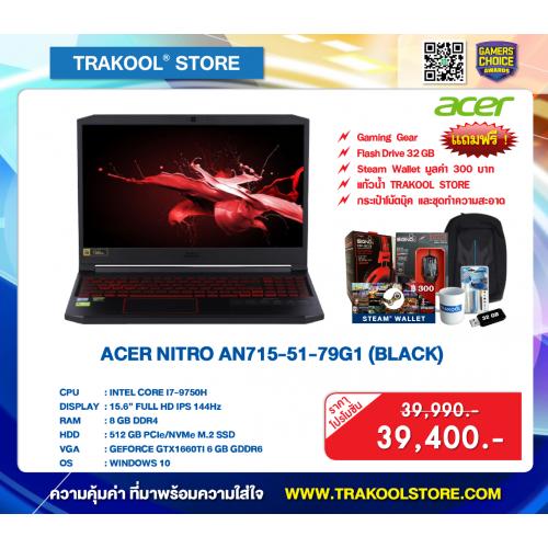 ACER NITRO AN715-51-79G1