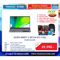 ACER SWIFT 3 SF314-511-745J (กรุณาสอบถามก่อนสั่งซื้อ)
