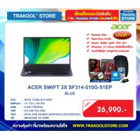 ACER SWIFT 3X SF314-510G-51EP(กรุณาสอบถามก่อนสั่งซื้อ)