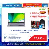 ACER SWIFT X SFX14-41G-R059(กรุณาสอบถามก่อนสั่งซื้อ)