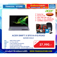ACER SWIFT X SFX14-41G-R3AD (กรุณาสอบถามก่อนสั่งซื้อ)