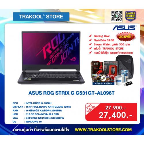 ASUS ROG STRIX G G531GT-AL096T