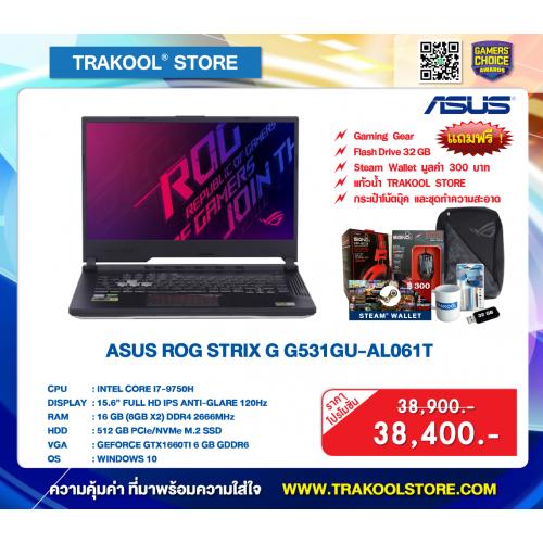 ASUS ROG STRIX G G531GU-AL061T