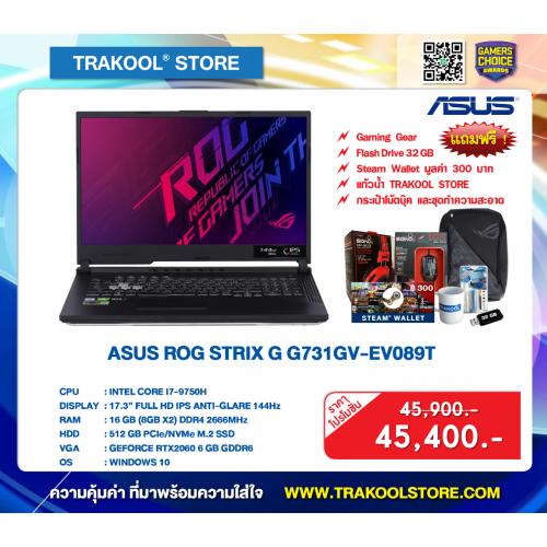 ASUS ROG STRIX G G731GV-EV089T