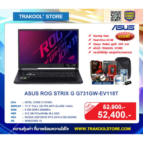 ASUS ROG STRIX G G731GW-EV118T
