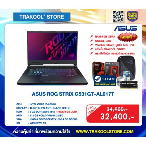 ASUS ROG STRIX G531GT-AL017T
