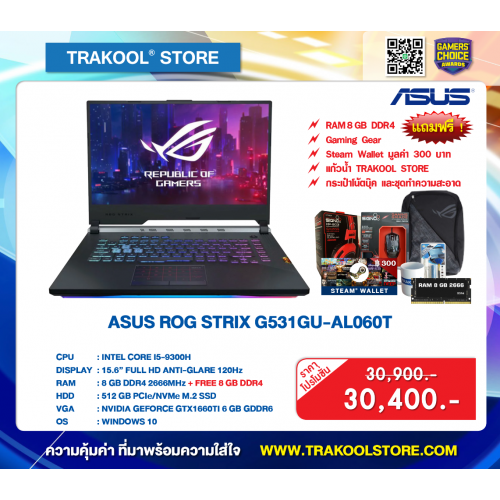 ASUS ROG STRIX G531GU-AL060T