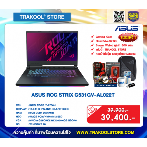 ASUS ROG STRIX G531GV-AL022T