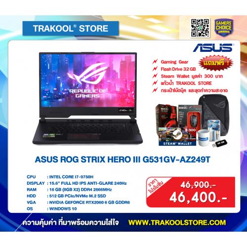 ASUS ROG STRIX HERO III G531GV-AZ249T
