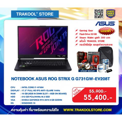 ASUS ROG STRIX HERO III G531GW-AZ288T