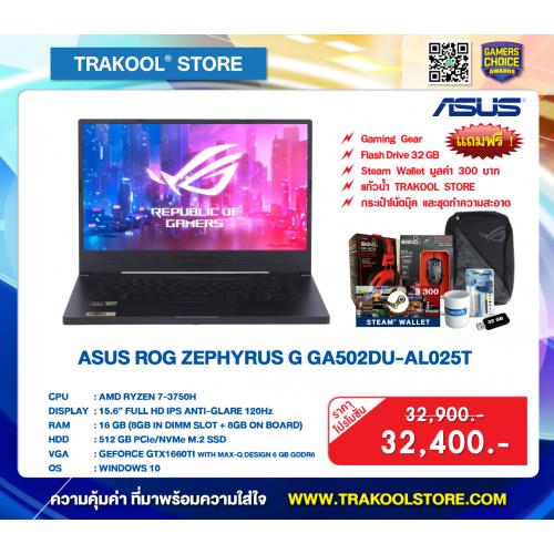 ASUS ROG ZEPHYRUS G GA502DU-AL025T