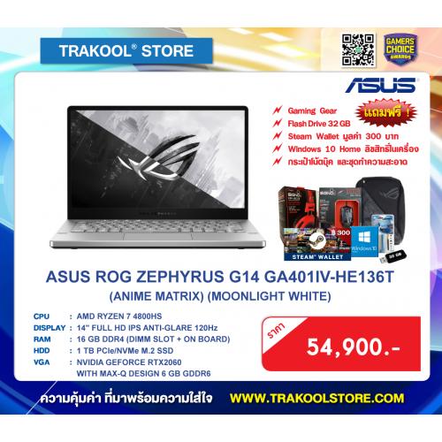ASUS ROG ZEPHYRUS G14 GA401IV-HE136T