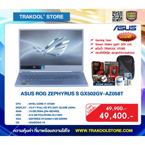 ASUS ROG ZEPHYRUS S GX502GV