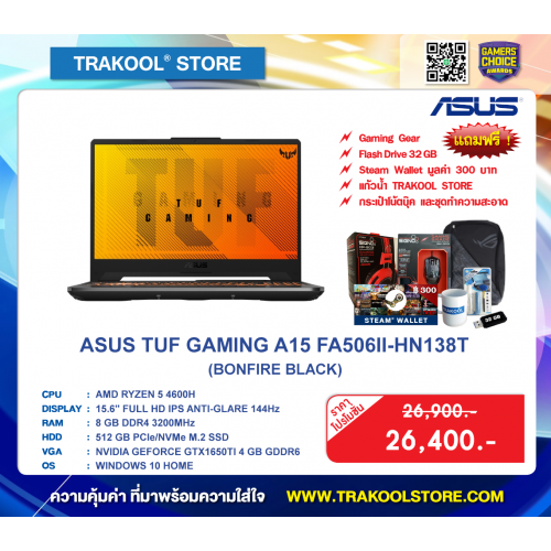 ASUS TUF GAMING A15 FA506II-HN138T
