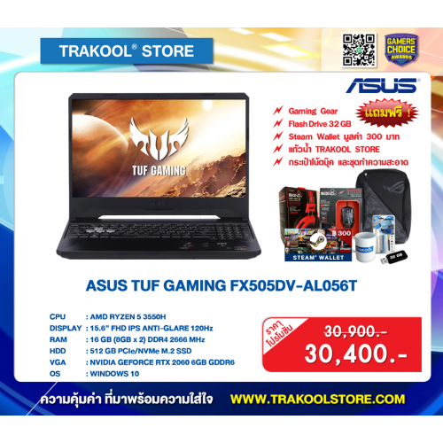 ASUS TUF GAMING FX505DV-AL056T