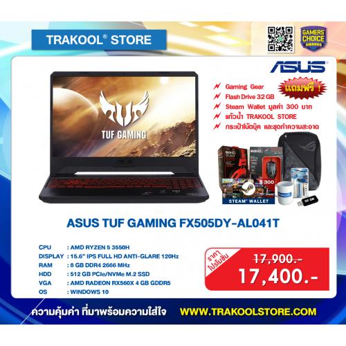 ASUS TUF GAMING FX505DY-AL041T