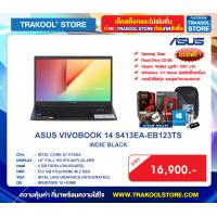 ASUS VIVOBOOK 14 S413EA-EB123TS (กรุณาสอบถามก่อนสั่งซื้อ)