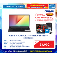 ASUS VIVOBOOK 14 S413EA-EB125TS (กรุณาสอบถามก่อนสั่งซื้อ)