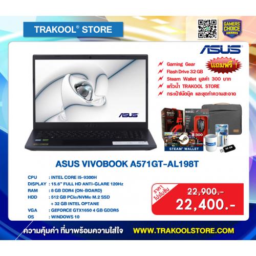 ASUS VIVOBOOK A571GT-AL198T