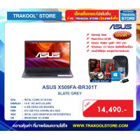 ASUS X509FA-BR301T (กรุณาสอบถามก่อนสั่งซื้อ)