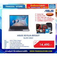 ASUS X515JA-BR303T(กรุณาสอบถามก่อนสั่งซื้อ)