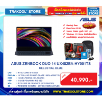 ASUS ZENBOOK DUO 14 UX482EA-HY001TS (กรุณาสอบถามก่อนสั่งซื้อ)