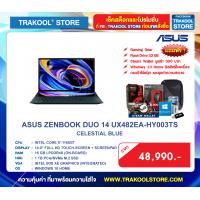 ASUS ZENBOOK DUO 14 UX482EA-HY003TS (กรุณาสอบถามก่อนสั่งซื้อ)