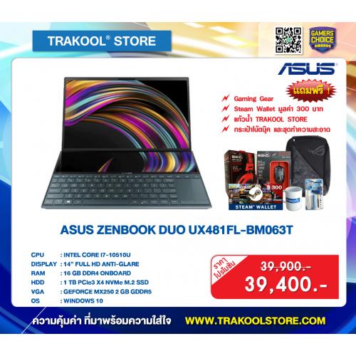 ASUS ZENBOOK DUO UX481FL-BM063T (CELESTIAL BLUE)