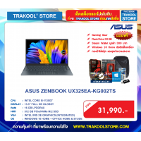 ASUS ZENBOOK UX325EA-KG002TS(กรุณาสอบถามก่อนสั่งซื้อ)