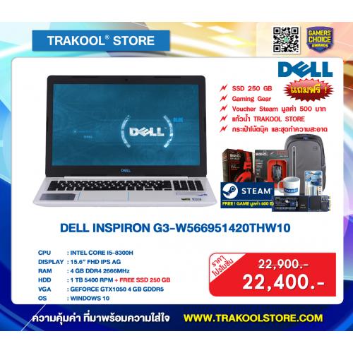 DELL INSPIRON G3-W566951420THW10 (WHITE)