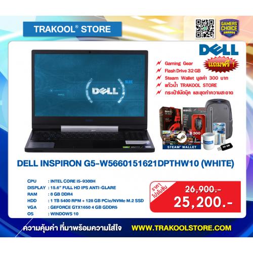 DELL INSPIRON G5-W5660151621DPTHW10 (WHITE)