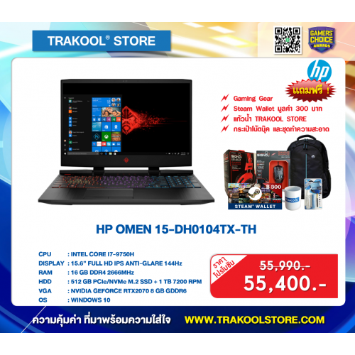 HP OMEN 15-DH0104TX-TH