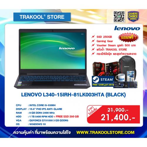 LENOVO IDEAPAD L340-15IRH-81LK003HTA