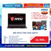 MSI GF63 THIN 10SC-640TH